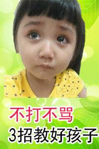 http://w1.hbkangyuan.net/uploadfile/2014/0527/20140527074340967.jpg